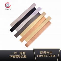高比不锈钢黑钛彩色装饰条包边条收边条踢脚线门窗套颜色高端定制