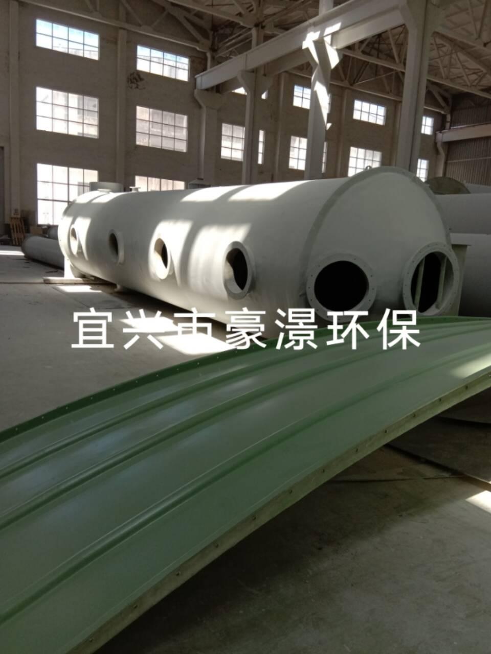 玻璃鋼碱洗塔有機廢氣處理裝置 1