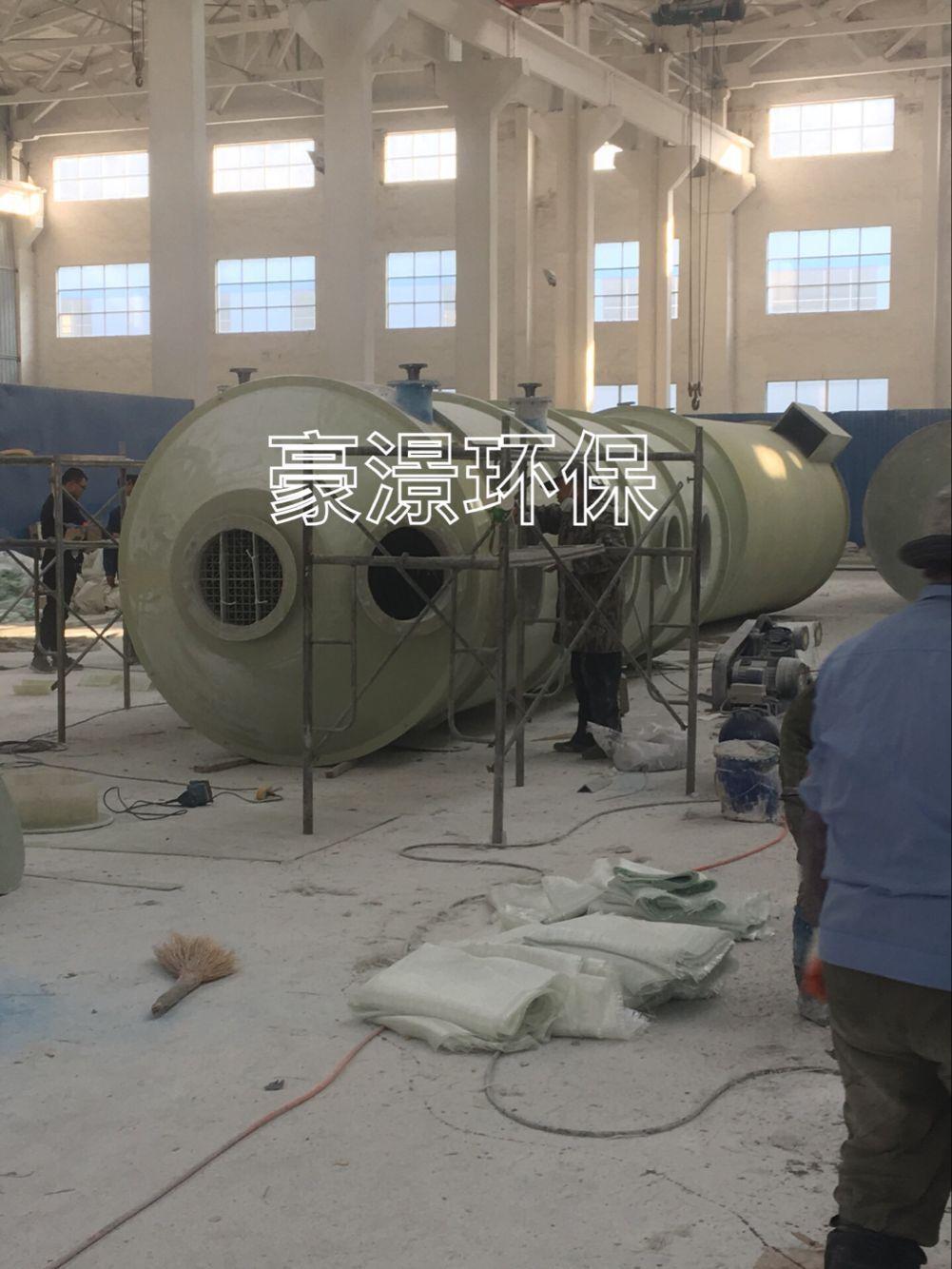 玻璃鋼碱洗塔有機廢氣處理裝置 3