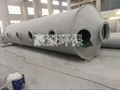 玻璃鋼碱洗塔有機廢氣處理裝置 4