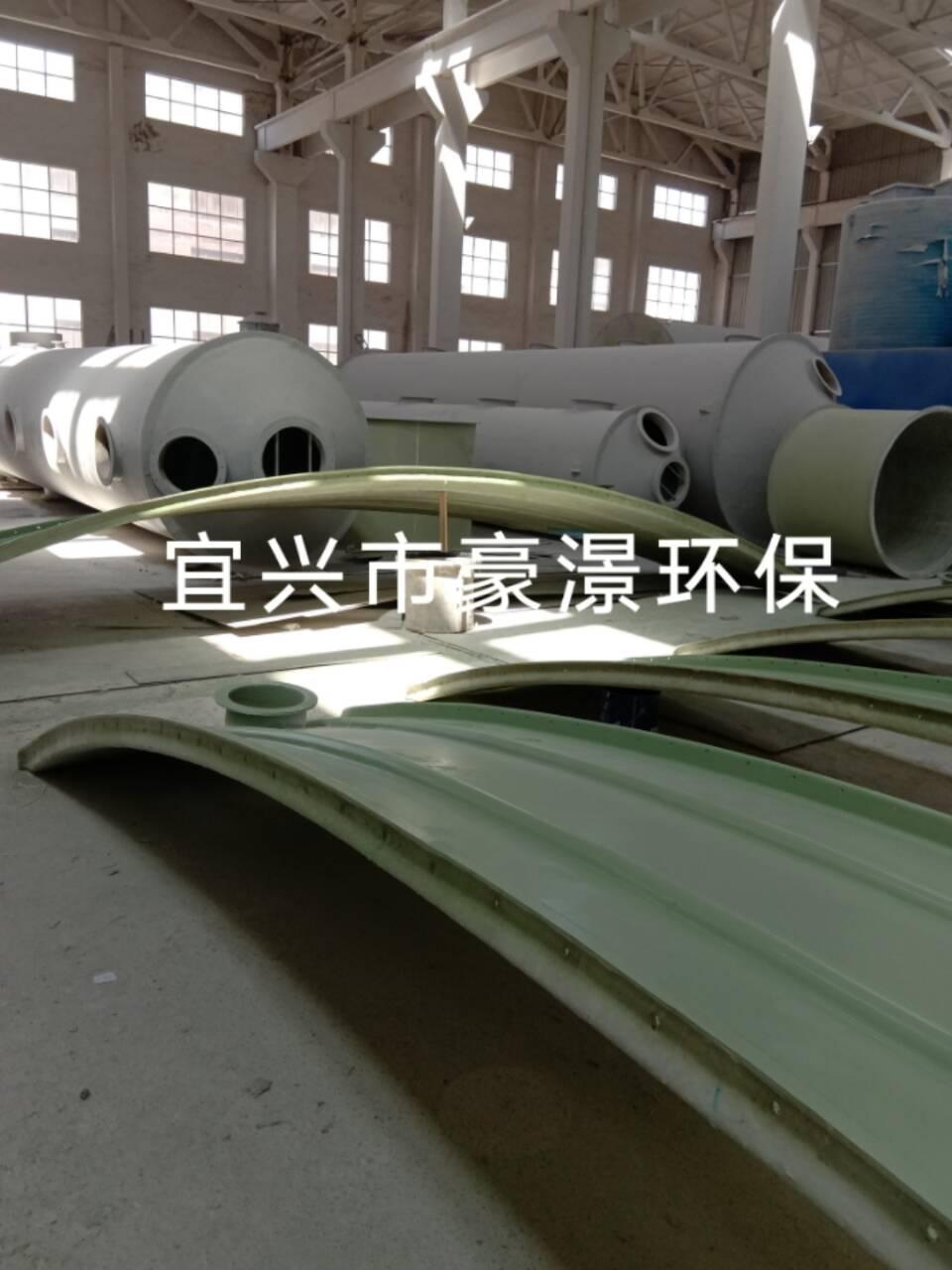 玻璃鋼碱洗塔有機廢氣處理裝置 5