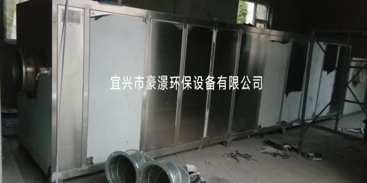 活性氧廢氣淨化裝置垃圾填埋場污水泵站除臭設備 5
