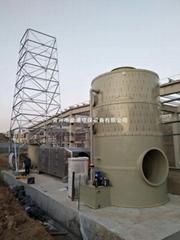 AOE活性氧除臭設備AOE-II活性氧離子除臭設備