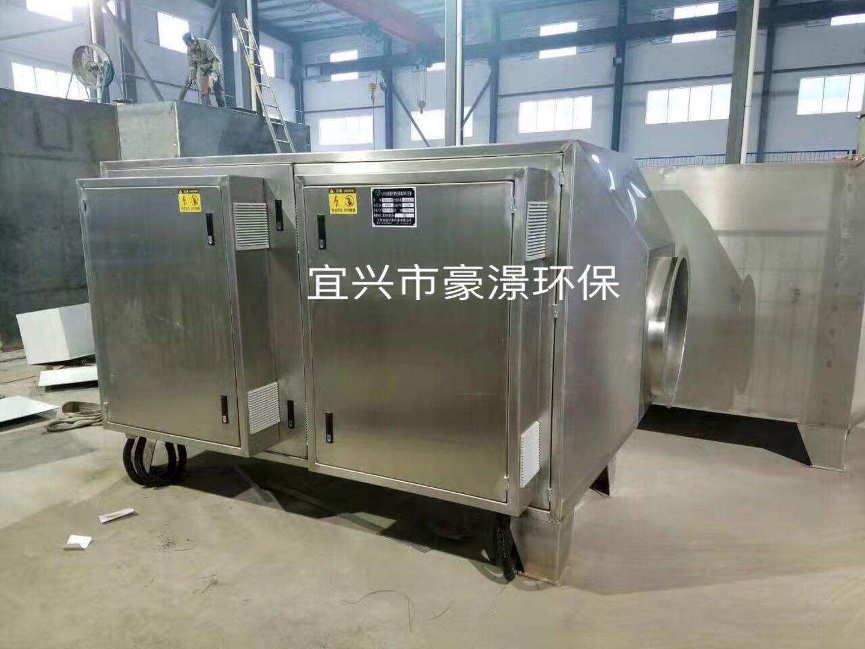 等離子UV光解一體機組合式廢氣處理設備 2