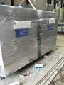 等離子UV光解一體機組合式廢氣處理設備 5