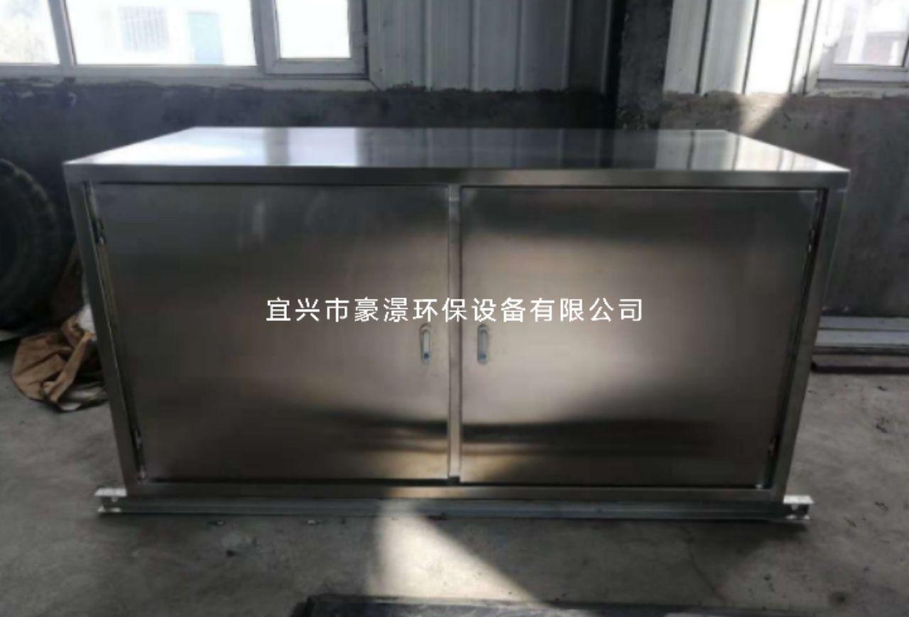 活性氧離子除臭設備污水泵站離子除臭系統方案 1