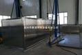 活性氧離子除臭設備污水泵站離子除臭系統方案 2