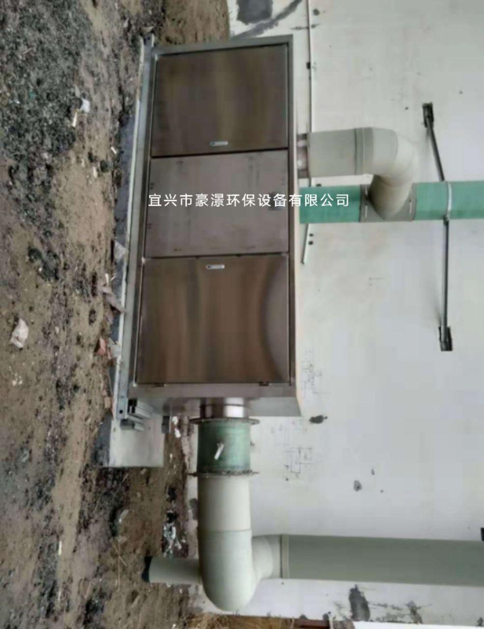 活性氧離子除臭設備污水泵站離子除臭系統方案 4