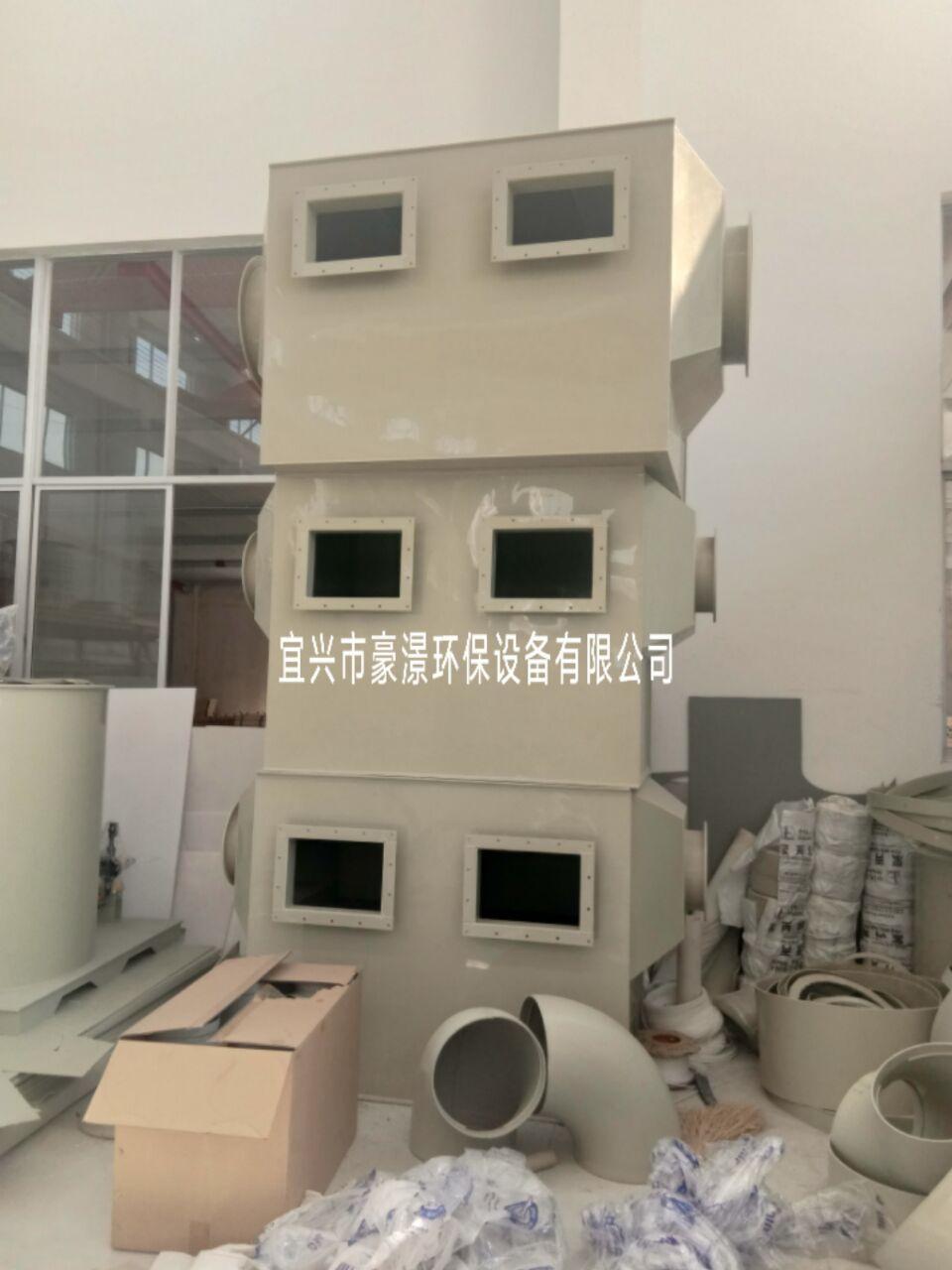 pp活性炭吸附裝置uv光解淨化器噴漆房水噴淋塔 1
