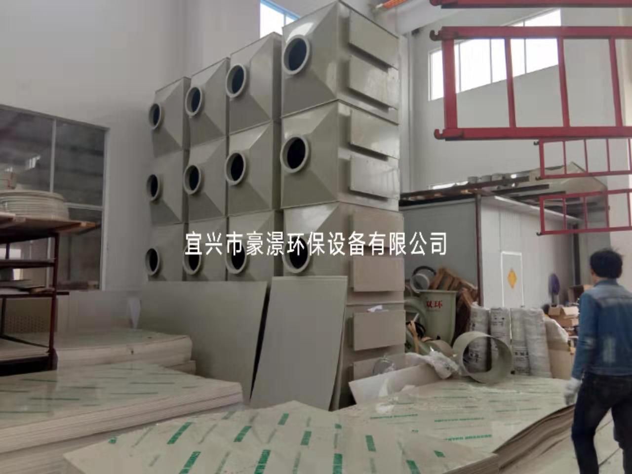 pp活性炭吸附裝置uv光解淨化器噴漆房水噴淋塔 2