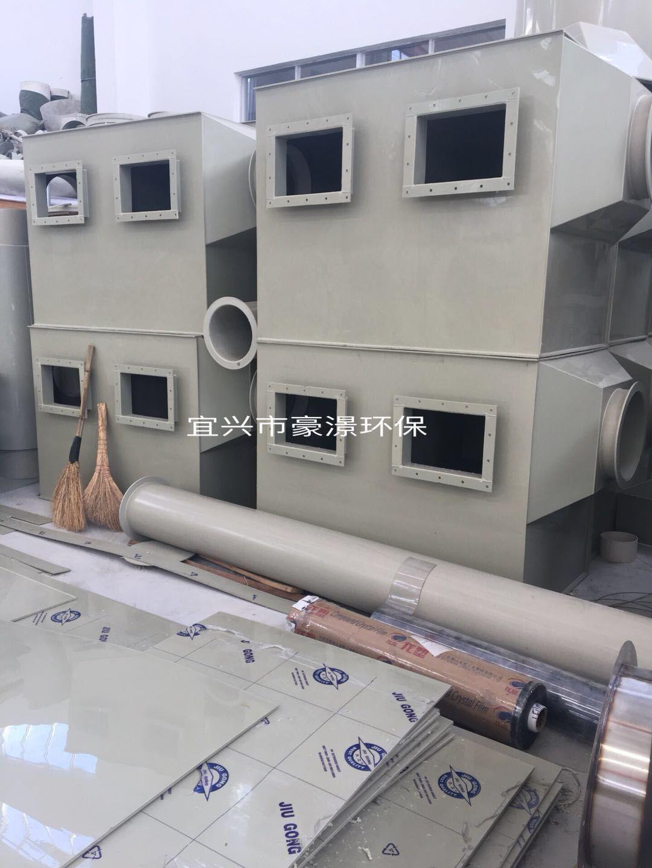 pp活性炭吸附裝置uv光解淨化器噴漆房水噴淋塔 4