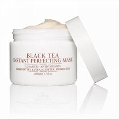 black tea mud repair and moisturizing mask