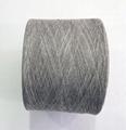 Keshu hot sale cheap price to russia Ne 10/1 grey knitting gloves yarn 3