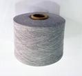 Keshu hot sale cheap price to russia Ne 10/1 grey knitting gloves yarn 4