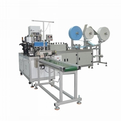 Disposable 3 Ply Automatic Face Mask Machine