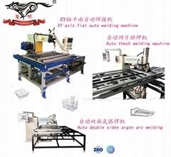 XY軸平面自動焊接自動網片排焊自動雙面氬弧焊機