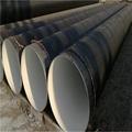 環氧煤瀝青漆塗料防腐鋼管三布六