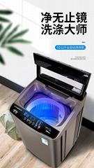 Wave Wheel Washing Drying Integrated Full Automatic washing machine