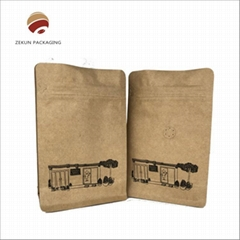 China factory manufacturer price wholesale resealable kraft paper zipper bags