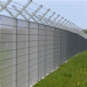 Anti Climb Fence    358 Security Fence   2