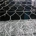 Gabion Basket   Gabion Retaining Wall