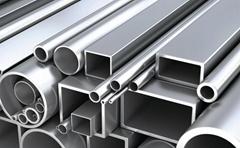 Aluminum Tube - Laser Cutting Machine Be Applied