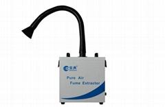 Bao-300 Portable Fume Extractor