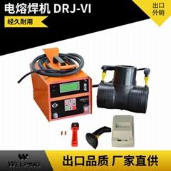 燃氣管電熔焊機PE管焊接機全自動電熔對焊機鋼絲網骨架管