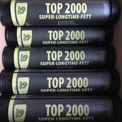 銷售 Autol TOP 2000潤滑脂