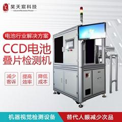 CCD電池疊片檢測機 在線自動化光學篩選機 電池生產自動化品