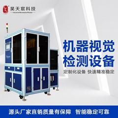 自動光學檢測設備 外觀缺陷檢測 外觀尺寸檢測設備