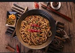 重慶小面調味料包 麻辣小面醬料包 拌麵條湯麵調味醬料包