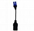 Auto emergency start power DC adapter