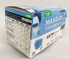 Melt-blown Fabric ASTM LEVEL 3 Medical Face Mask Disposable Mask CE Tested