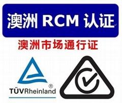 LED燈控制面板開關RCM認証LED燈觸摸面板開關SAA認証