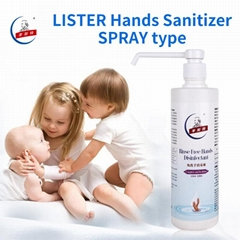 75%  Alcohol Rinse-free Hands Sanitizer Spray
