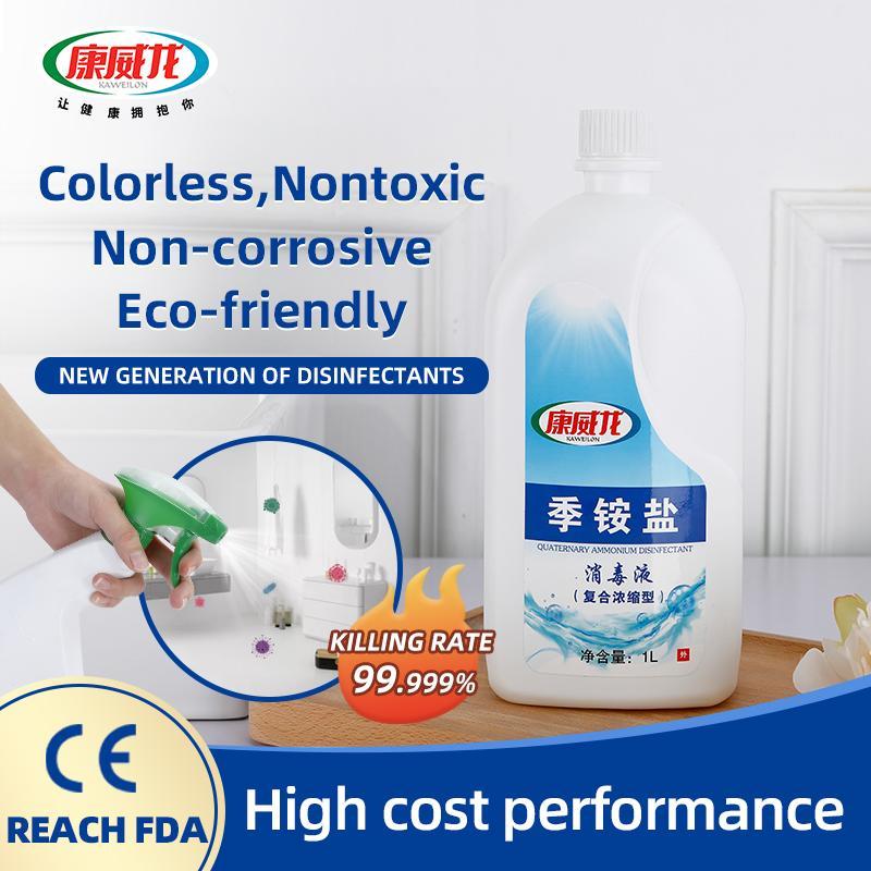 Quaternary Ammonium Salt Disinfectant (concentrated compound) 1