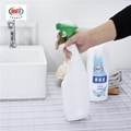 Quaternary Ammonium Salt Disinfectant (concentrated compound) 5