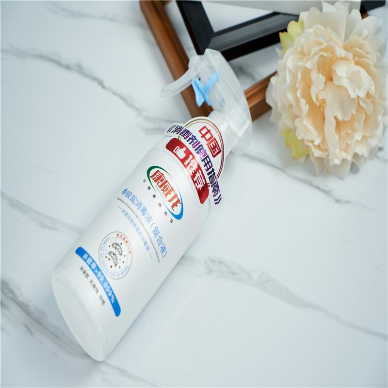 Quaternary Ammonium Salt Disinfectant (ready spray) 1