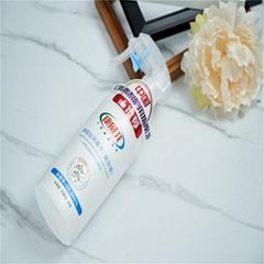 Quaternary Ammonium Salt Disinfectant (ready spray)