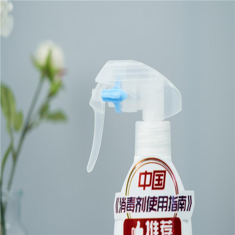 Quaternary Ammonium Salt Disinfectant (ready spray) 4