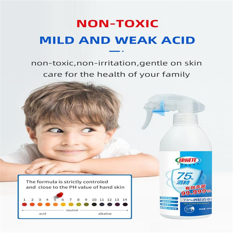 75%  alcohol disinfection spray 2