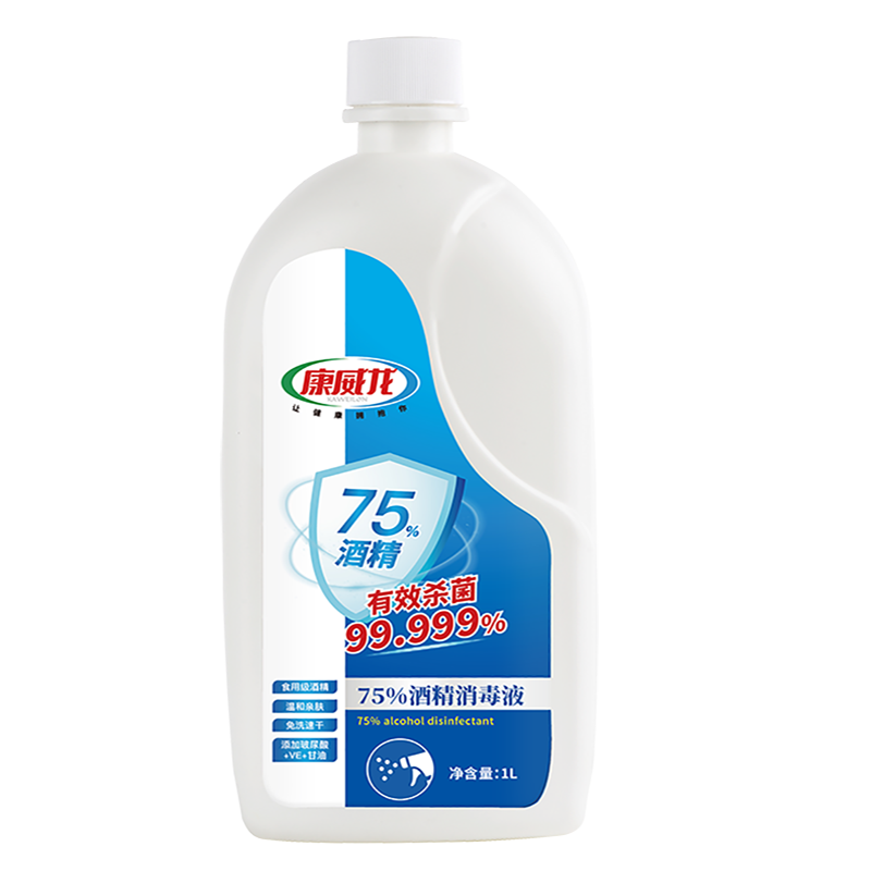 75%  alcohol disinfection spray 5
