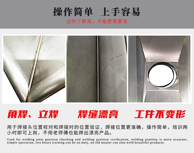 铝板钢板1000w光纤手持焊厂家汉马激光 2