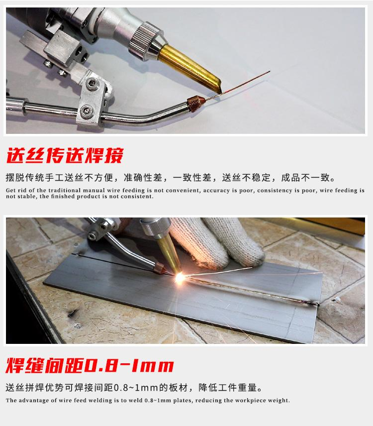 铝板钢板1000w光纤手持焊厂家汉马激光 3