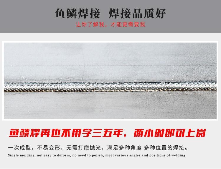 鋁板鋼板1000w光縴手持焊廠家漢馬激光 4