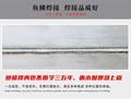 铝板钢板1000w光纤手持焊厂家汉马激光 4