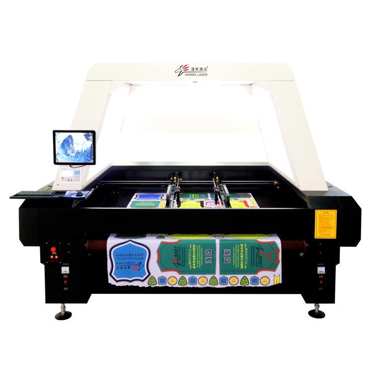 布料裁剪机汉马激光送料激光切割机 视觉定位激光机 1