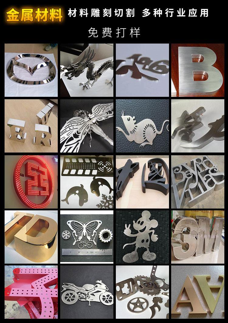 不鏽鋼鍍鋅板碳鋼光纖激光切割機 精度高 金屬激光切割機 5