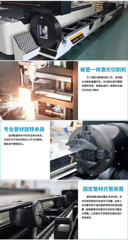敞开式金属激光切割机 板管一体光纤激光切割机 2